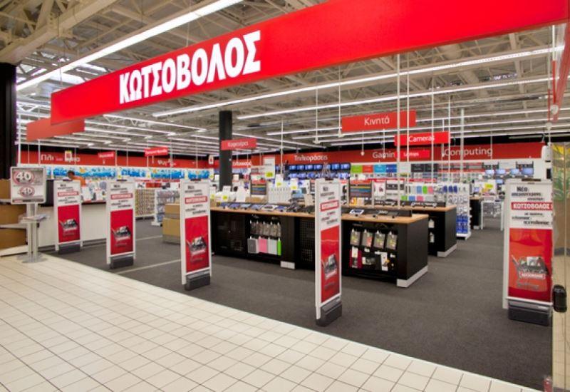Κωτσόβολος: Ρεκόρ κερδοφορίας και συνεργασία με Green
