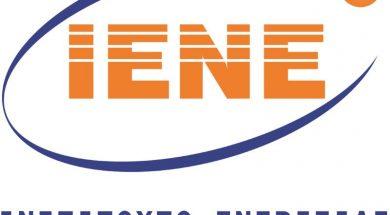 logo-iene-gr07