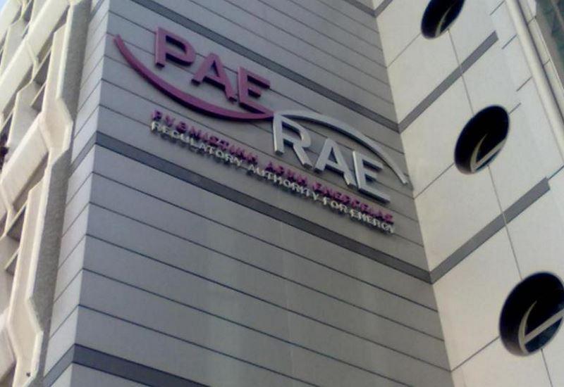 Άδεια παραγωγής για 6 μονάδες βιοαερίου από τη ΡΑΕ