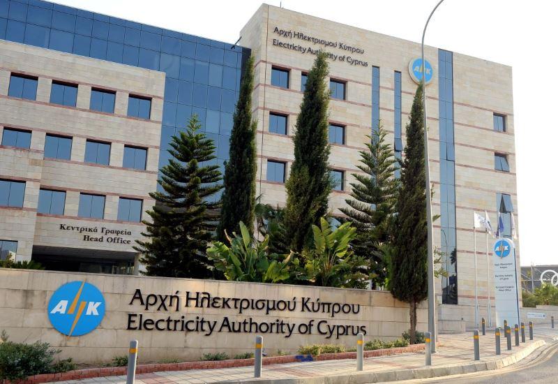 ΑΗΚ: Διαγραφή οφειλών ύψους 1 εκατ. ευρώ