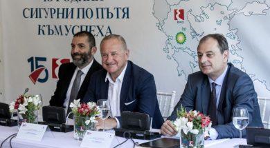 2eko_bulgaria