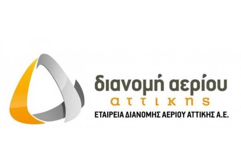ΕΔΑ Αττικής: Αποχώρηση του κ. Χρ. Μπαλάσκα από τη θέση του Γενικού Διευθυντή