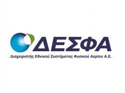 DESFA logo_CMYK