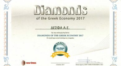Diamonds of the Greek Economy 2017 – DESFA