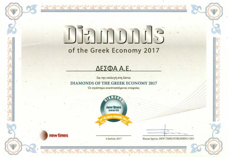 """Βράβευση του ΔΕΣΦΑ στα """"Diamonds of the Greek Economy 2017"""""""