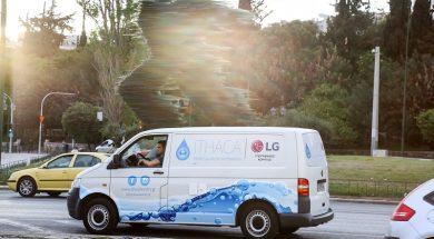 LG – Ithaca Van Photo (3)