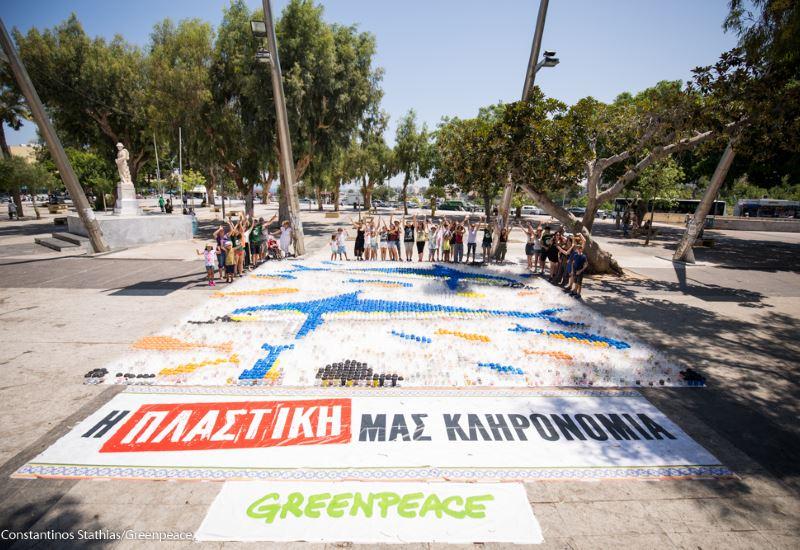 Greenpeace: Το Rainbow Warrior στο Ηράκλειο Κρήτης