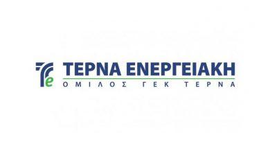 TERNA_ENERGY_GR-630×346