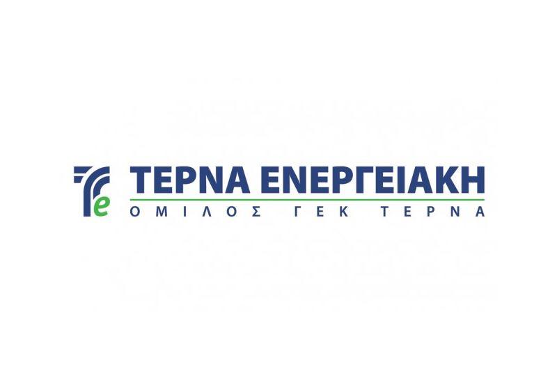 Τέρνα Ενεργειακή: Έκδοση «πράσινου» ομολόγου 60 εκατ. ευρώ