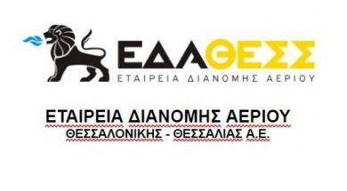 eda_thess