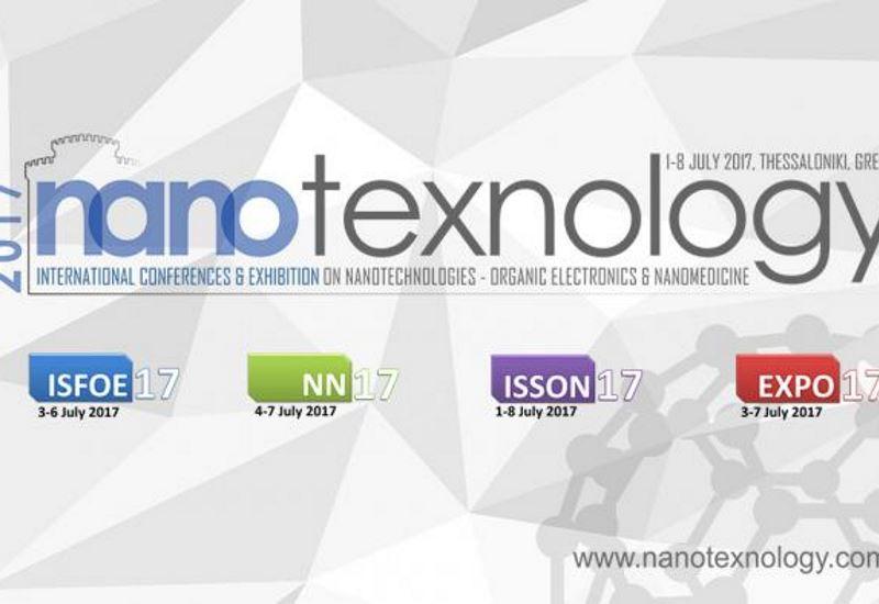 Σωκρ. Φάμελλος: «Σημαντικός ο ρόλος της νανοτεχνολογίας και της καινοτομίας στη νέα οικονομία»