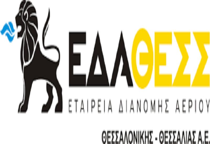 ΕΔΑ ΘΕΣΣ: Ξεκινούν τα έργα επέκτασης του δικτύου φυσικού αερίου στο Λαγκαδά