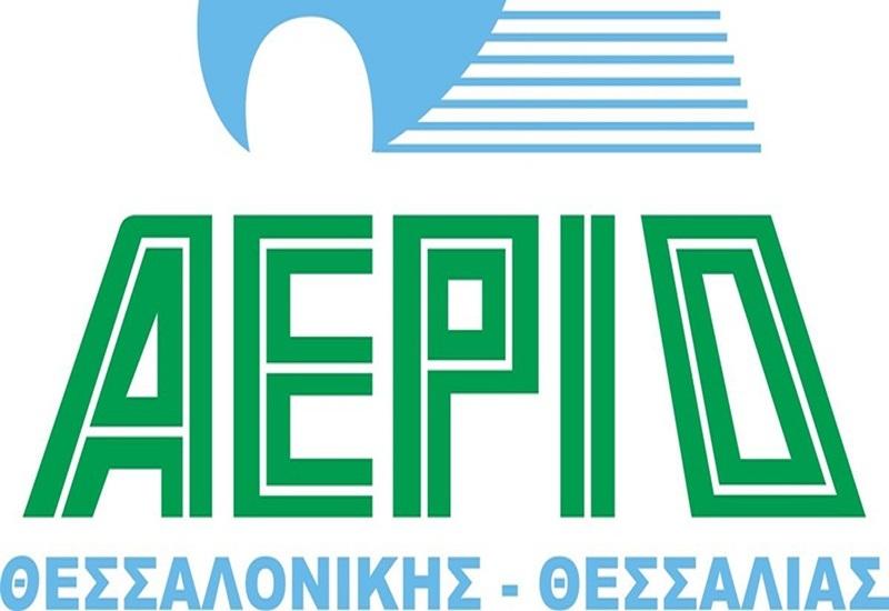 Αδεια προμήθειας ρεύματος έλαβε η «Αέριο Θεσσαλονίκης-Θεσσαλίας»
