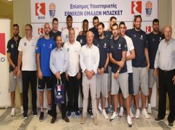 EKO_ National Basketball Team_1