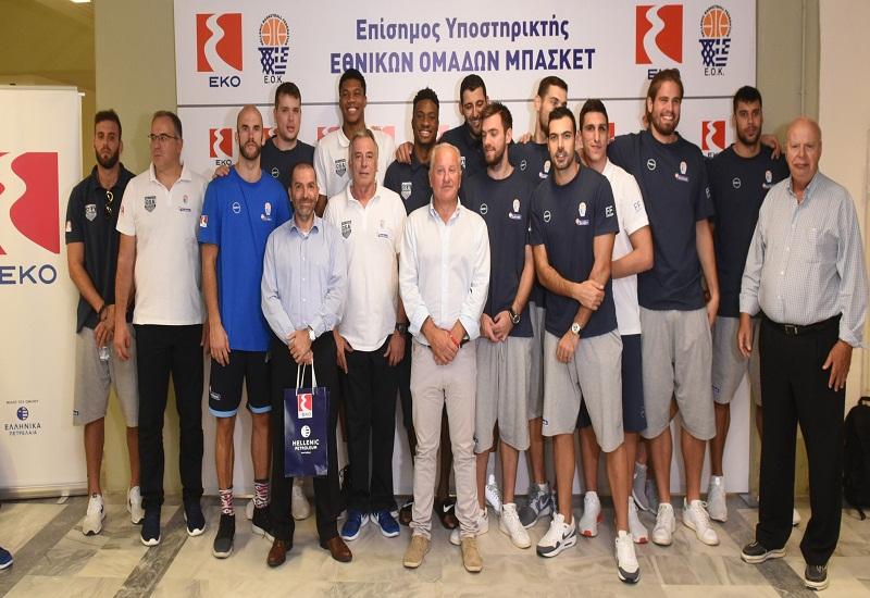 Η ΕΚΟ ευχήθηκε καλή επιτυχία στην Εθνική Ομάδα Μπάσκετ για το EUROBASKET 2017!
