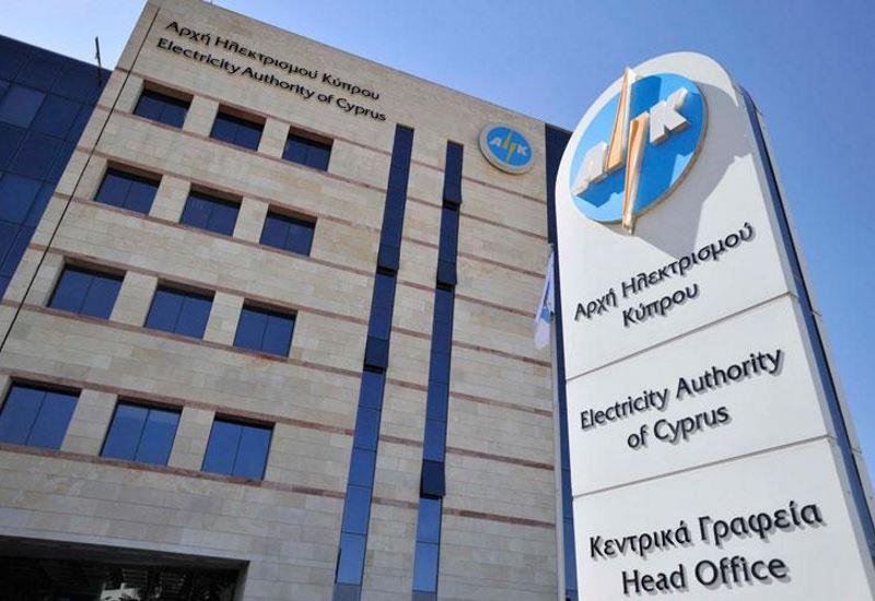 Μειωμένοι λογαριασμοί ρεύματος στην Κύπρο από 1η Σεπτεμβρίου