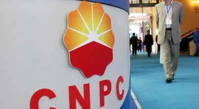 CNPC interested in Chesapeake shale gas assets