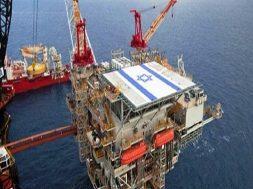 delek-drilling-va-avner-oil-hoan-tat-thuong-vu-hop-nhat