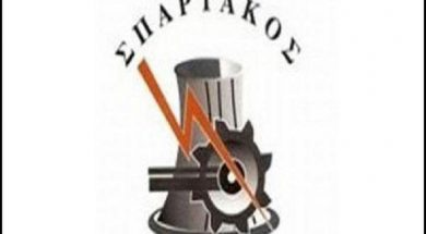 spartakos_32