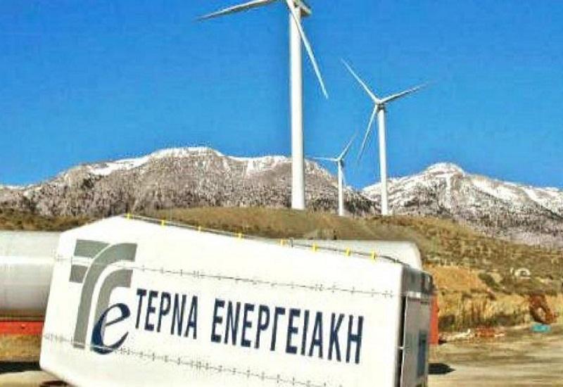 ΥΠΕΝ: Tµηµατική άδεια λειτουργίας αιολικού σταθµού στην Τέρνα Ενεργειακή