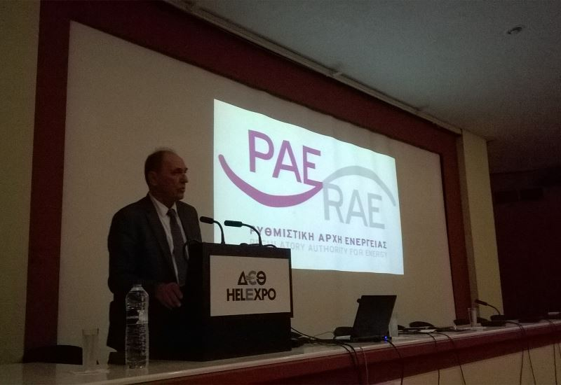 ΡΑΕ: Ενέκρινε νέες άδειες παραγωγής ηλεκτρικής ενέργειας για έργα αντλησιοταμίευσης