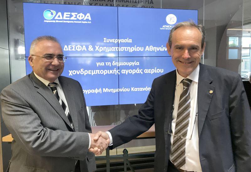 Συνεργασία ΔΕΣΦΑ και Χρηματιστηρίου Αθηνών για τη δημιουργία χονδρεμπορικής αγοράς αερίου