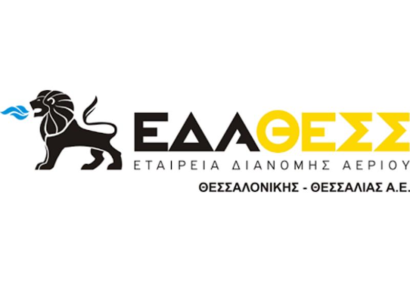 ΕΔΑ ΘΕΣΣ: Σε τροχιά ανάπτυξης, με επενδύσεις άνω των 97 εκατ. ευρώ για την περίοδο 2017-2021