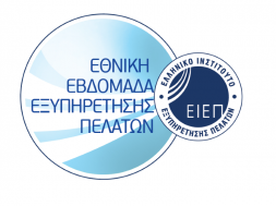 Logo NCSW