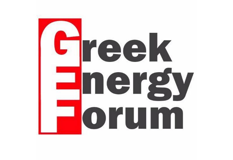 Νέος Πρόεδρος στο Greek Energy Forum ο Δρ. 'Αγγελος Γκανούτας- Λεβέντης