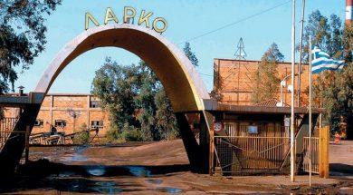 larko-1-0