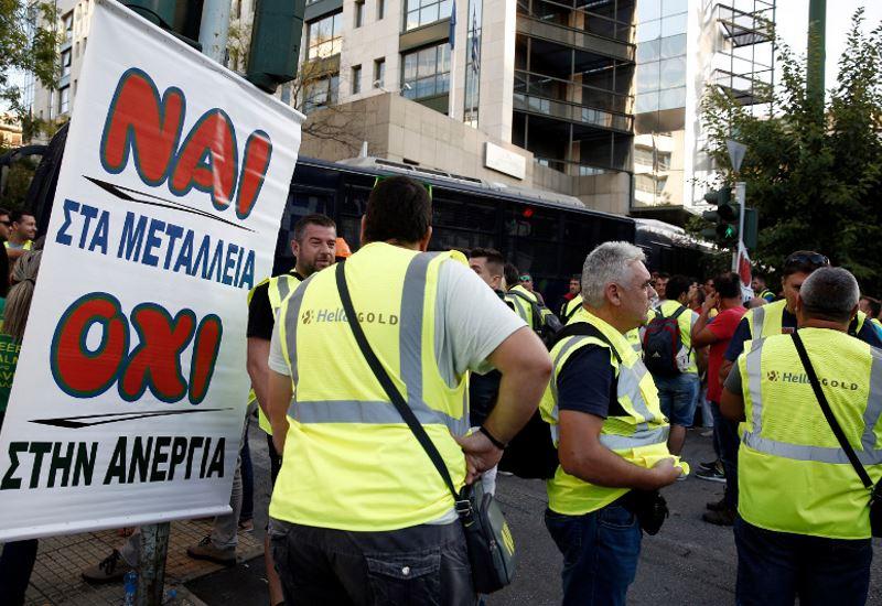 Η Eldorado παραμένει στην Ελλάδα- Ικανοποίηση για τους μεταλλωρύχους