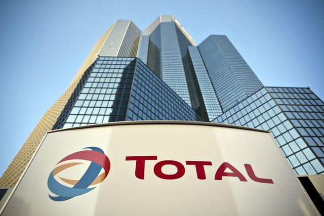 Σε μερίδιο 10% της παγκόσμιας αγοράς φυσικού αερίου στοχεύει η Total