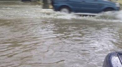 Πλημμυρεσ
