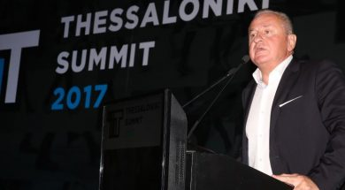 STERGIOULIS_Thessaloniki Summit 2017