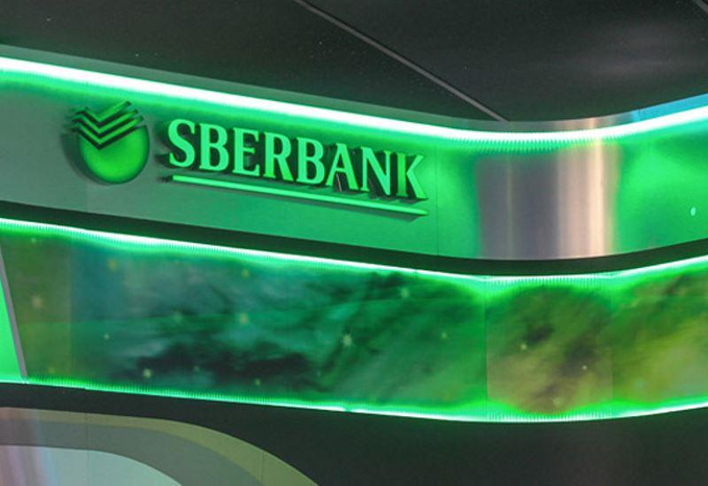 Sberbank: Οι ανανεώσιμες πηγές είναι το μέλλον της ενέργειας