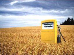 biofuels-2