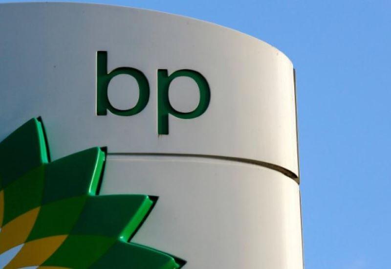 Η BP ανακοίνωσε ότι θα καταργήσει 10.000 θέσεις εργασίας