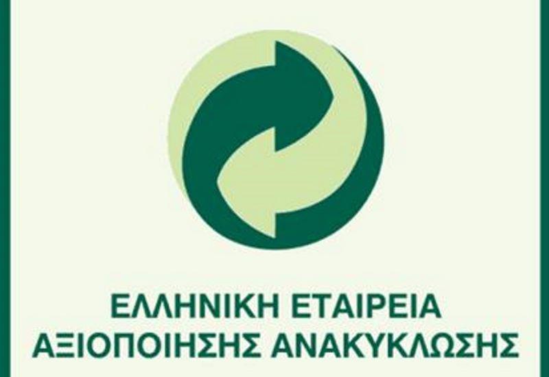 ΕΕΑΑ: Πιστοποίηση Συστήματος Περιβαλλοντικής Διαχείρισης
