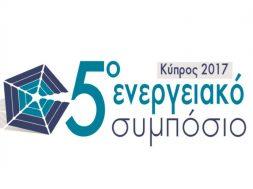 gr-logo-864x400_c