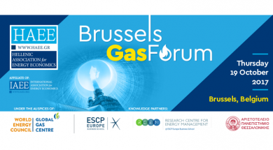haee_brussels_gas_forum_2017_banner_web