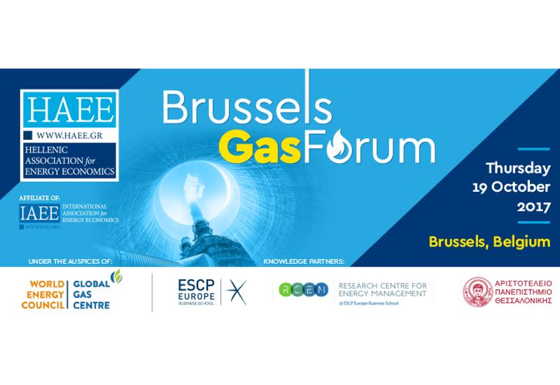 Η ημερίδα «HAEE Brussels Gas Forum» στις 19 Οκτωβρίου 2017