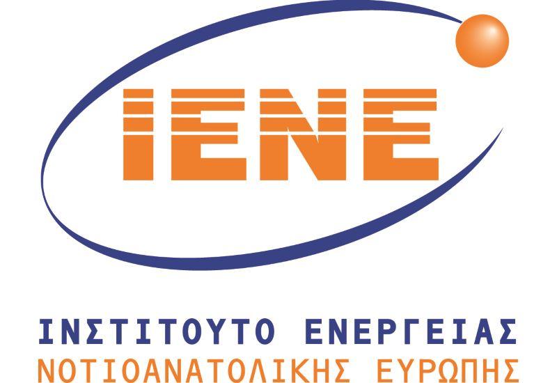 ΙΕΝΕ: Το συνέδριο «Ενέργεια & Ανάπτυξη» στις 23 και 24 Νοεμβρίου