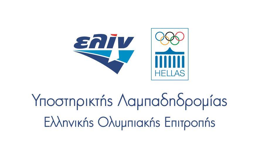 Η ελίν Υποστηρικτής Λαμπαδηδρομίας της Ελληνικής Ολυμπιακής Επιτροπής