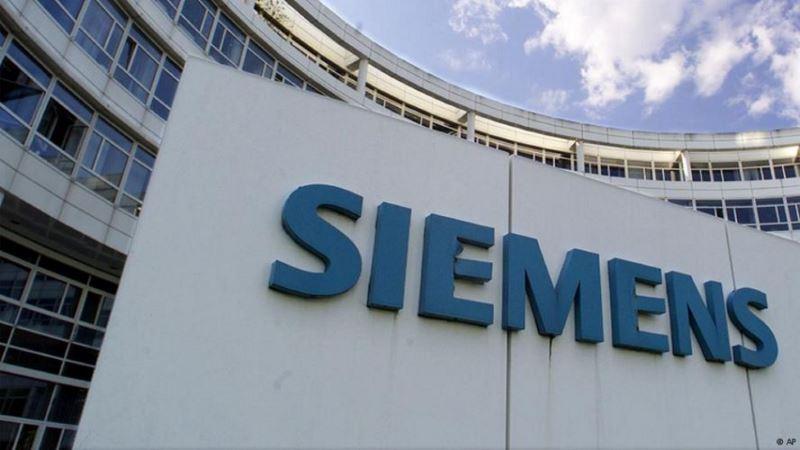 Siemens: Εργοστάσιο 200 εκατ. ευρώ για παραγωγή ενέργειας στο Πακιστάν