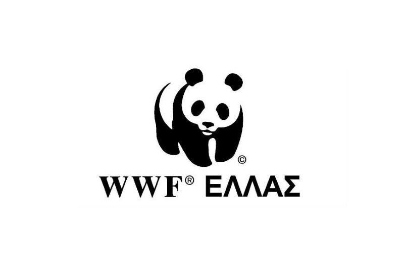 Αυτά είναι τα σχόλια της WWF Ελλάδς για το Εθνικό Ταμείο Δίκαιης Μετάβασης