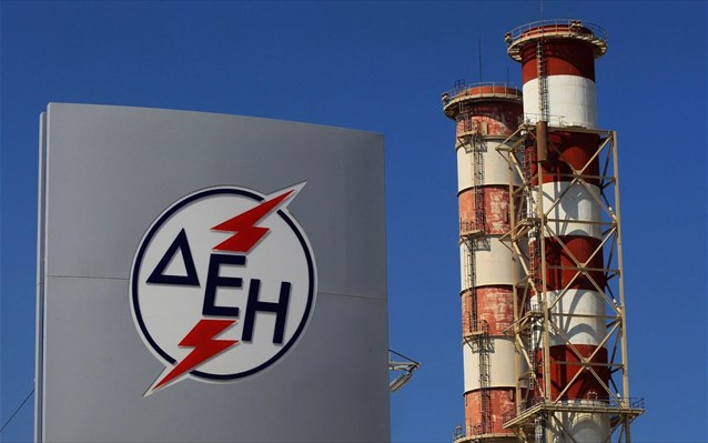 ΔΕΗ: Προκαταβολή για την προμήθεια ρεύματος για το 2021