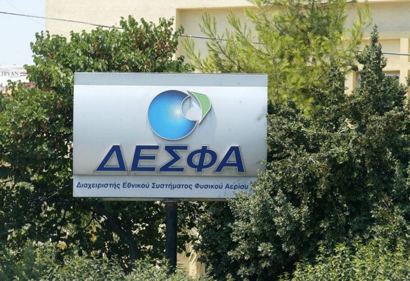 ΔΕΣΦΑ: Πάνω από τα 400 εκ. ευρώ οι προσφορές