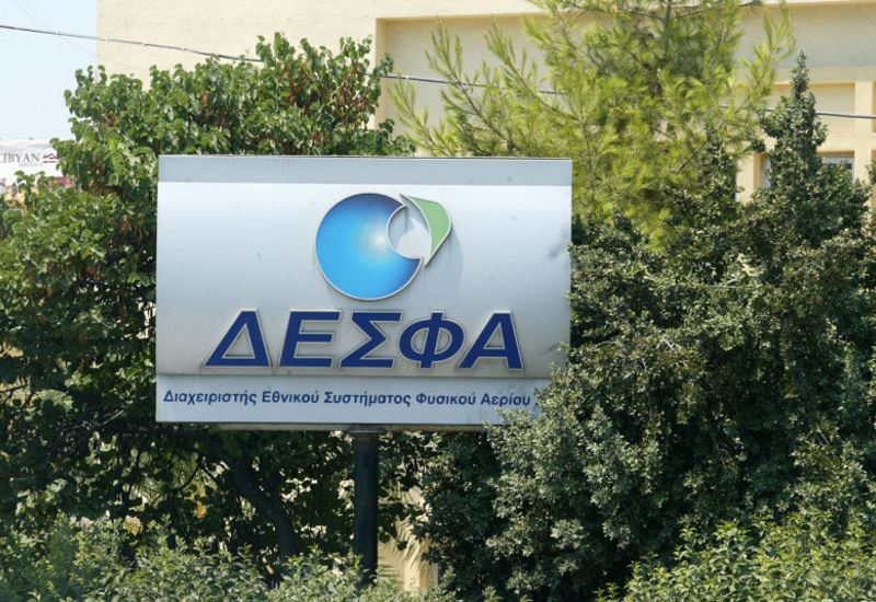 ΔΕΣΦΑ: Κανένα πρόβλημα εφοδιασμού με φυσικό αέριο