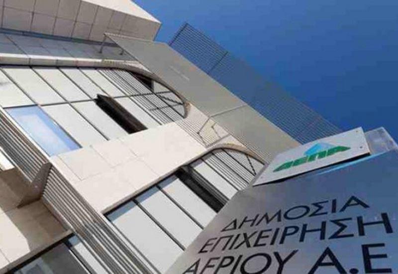 Δεκτή από Επ. Ανταγωνισμού η πρόταση ΔΕΠΑ για τις δημοπρασίες