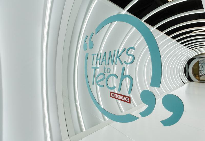 Ο Όμιλος Candy παρών στην έκθεση «Thanks to Tech» της Κωτσόβολος